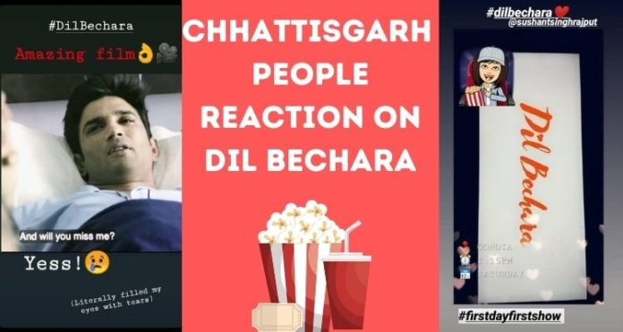 Dil bechara reaction