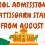 SCHOOL ADMISSION FROM AUGUST
