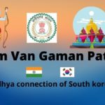 Chhattisgarh government to make ram van gaman path